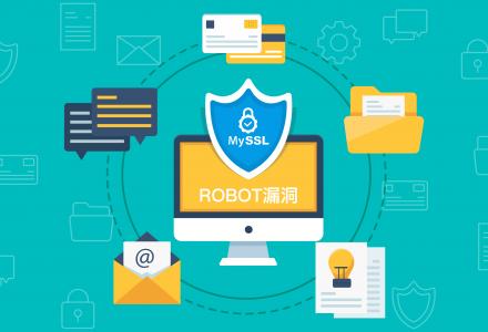 "TLS""ROBOT""漏洞复现——MySSL.com来检测-SSL信息"