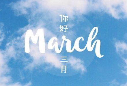 三月行业新闻回顾-SSL信息